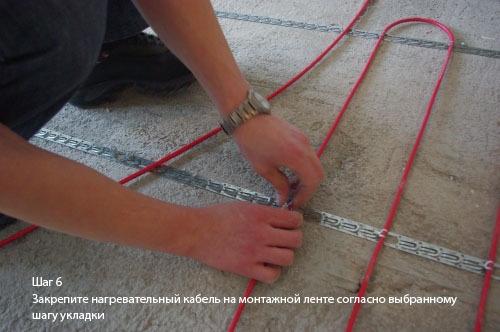 Монтаж нагревательного кабеля (шаг 6)