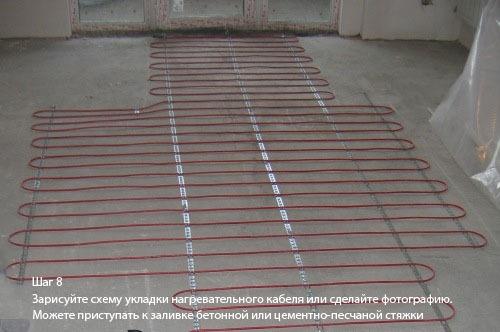 Монтаж нагревательного кабеля (шаг 8)