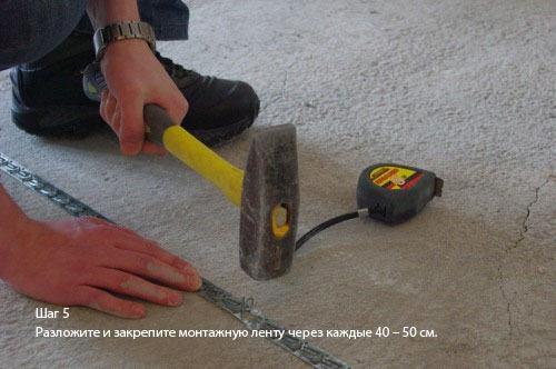 Монтаж нагревательного кабеля (шаг 5)